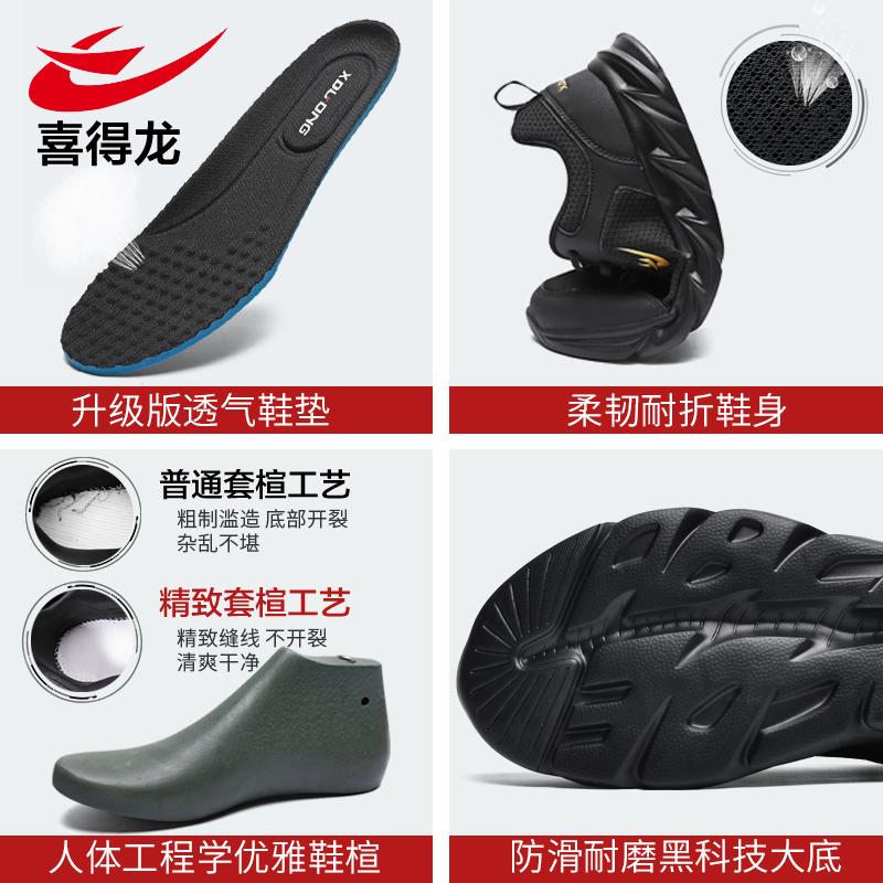 喜得龙男鞋2020新款夏季透气潮鞋百搭休闲板鞋跑步鞋子运动鞋秋季