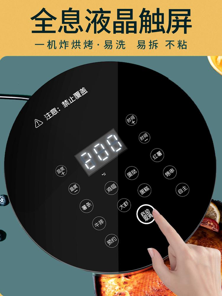 【九阳】新款无油烘焙空气炸锅