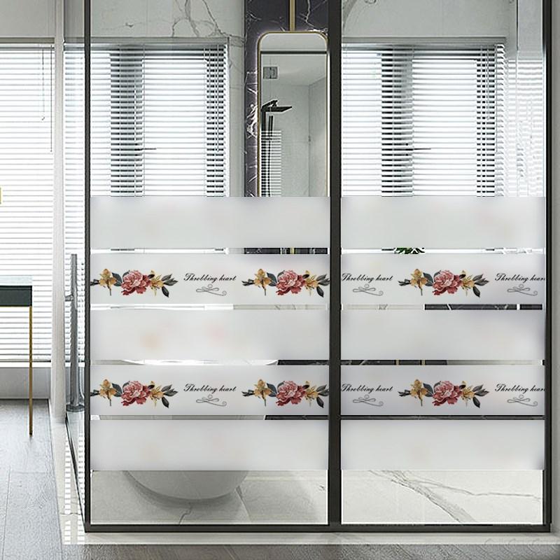 玻璃贴纸创意防撞腰线窗户推拉门装饰浴室玻璃门横条腰线自粘贴纸 No.2