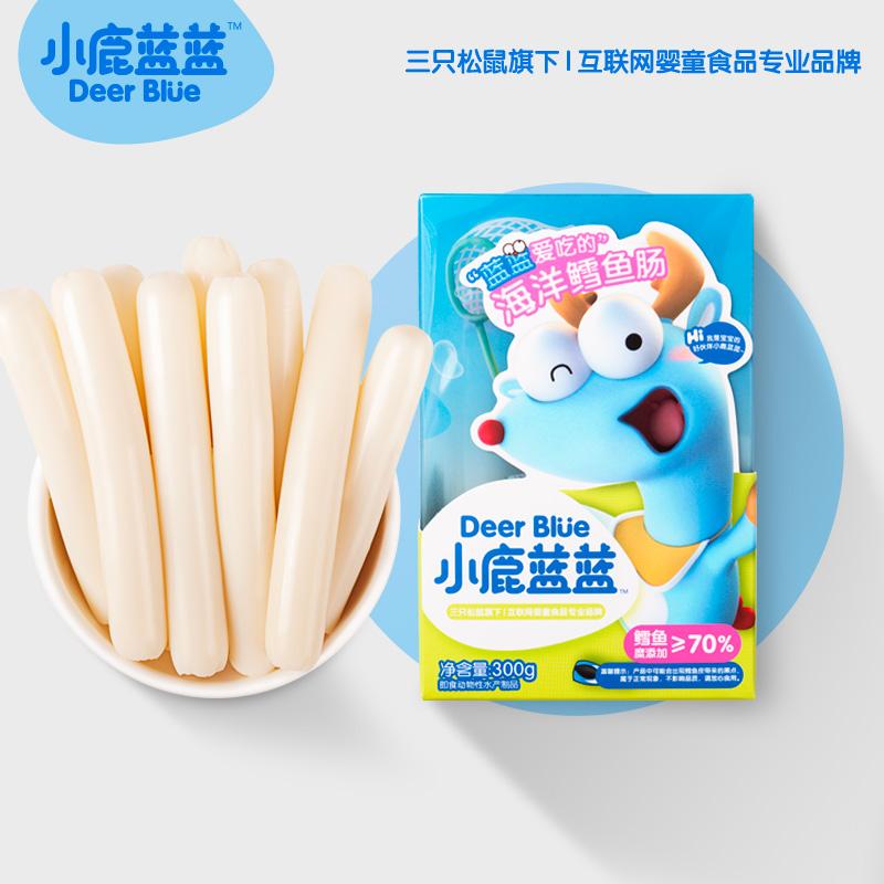 2件小鹿蓝蓝鳕鱼肠宝宝鱼肠零食