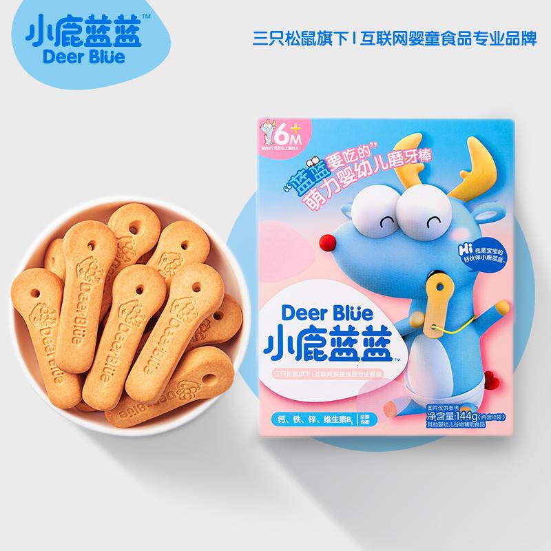 小鹿蓝蓝高钙磨牙棒饼干宝宝辅食