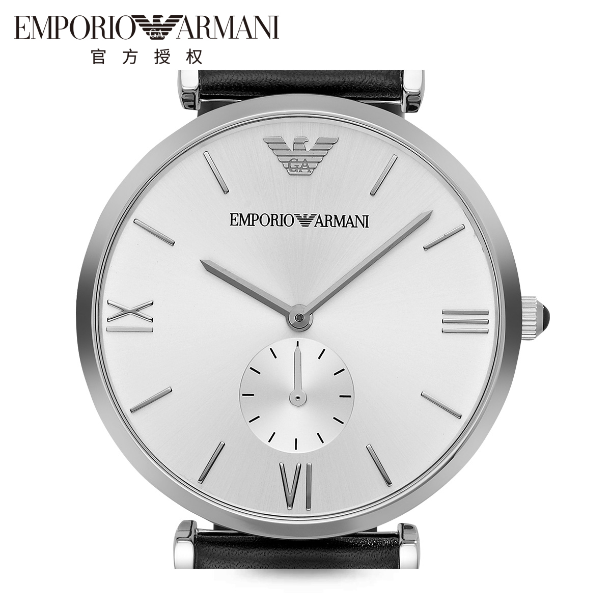 ARMANI阿玛尼手表男 欧美简约休闲时尚钢带石英男士手表AR1674