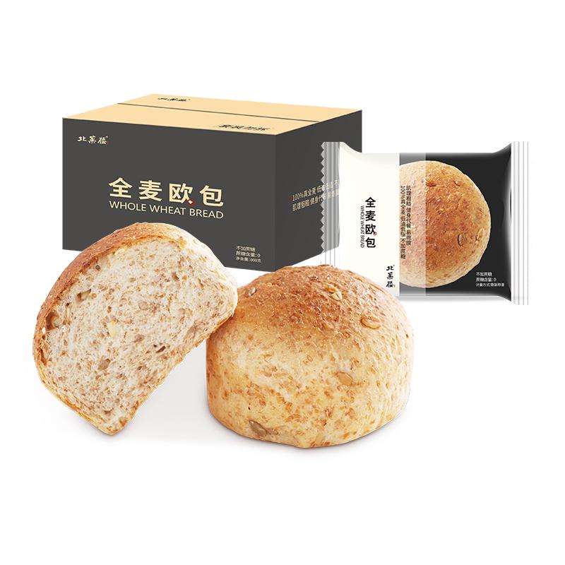 健身全麦面包欧包无糖精低油0卡脂肪热量粗杂粮早餐代餐饱腹整箱
