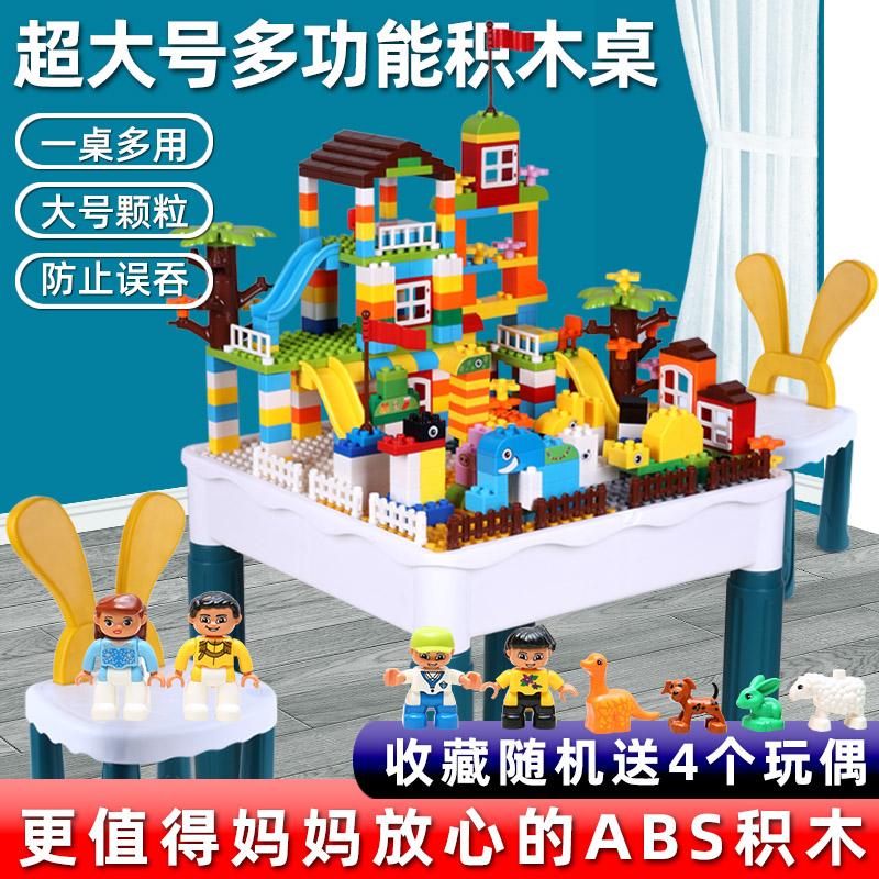 儿童积木桌多功能积木拼装玩具益智6岁男女孩3宝宝樂高大颗粒玩具