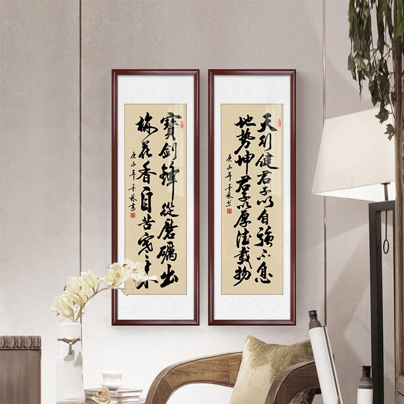 手寫真跡客廳字畫辦公室茶室裝飾掛畫框書法作品豎幅條幅卷軸裝裱