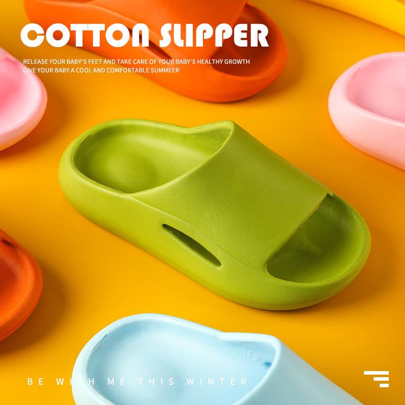 【统一价】夏季踩屎感儿童拖鞋凉鞋