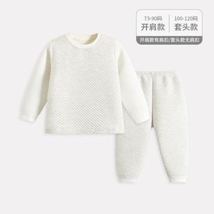 兒童保暖內衣套裝加絨寶寶秋衣秋褲