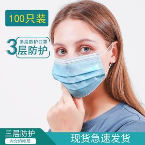 口罩一次性夏天防尘成人学生熔喷布夏季薄款三层防护透气口鼻罩