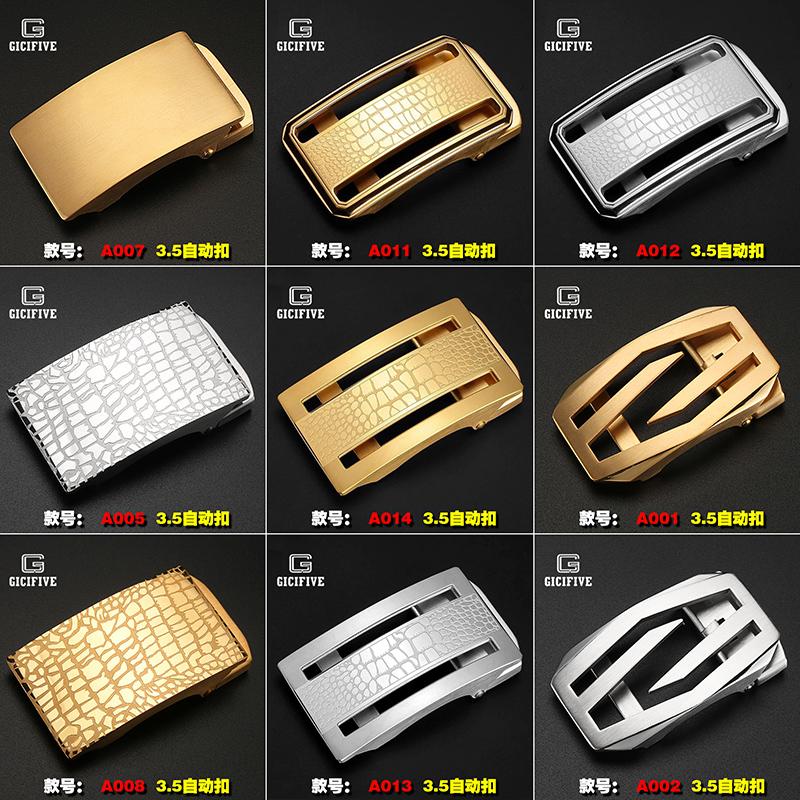 304不锈钢自动扣全钢皮带头男士腰带卡扣裤带头3.5CM皮带配件