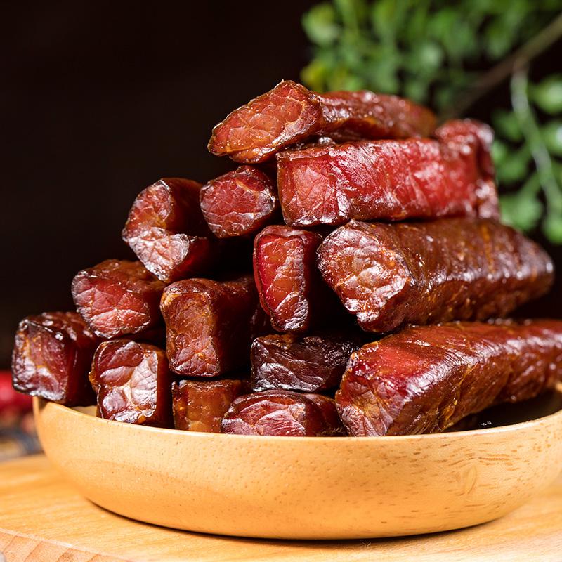 250g 真心仁手撕风干牛肉干小零食牛肉熟食即食真空小包装