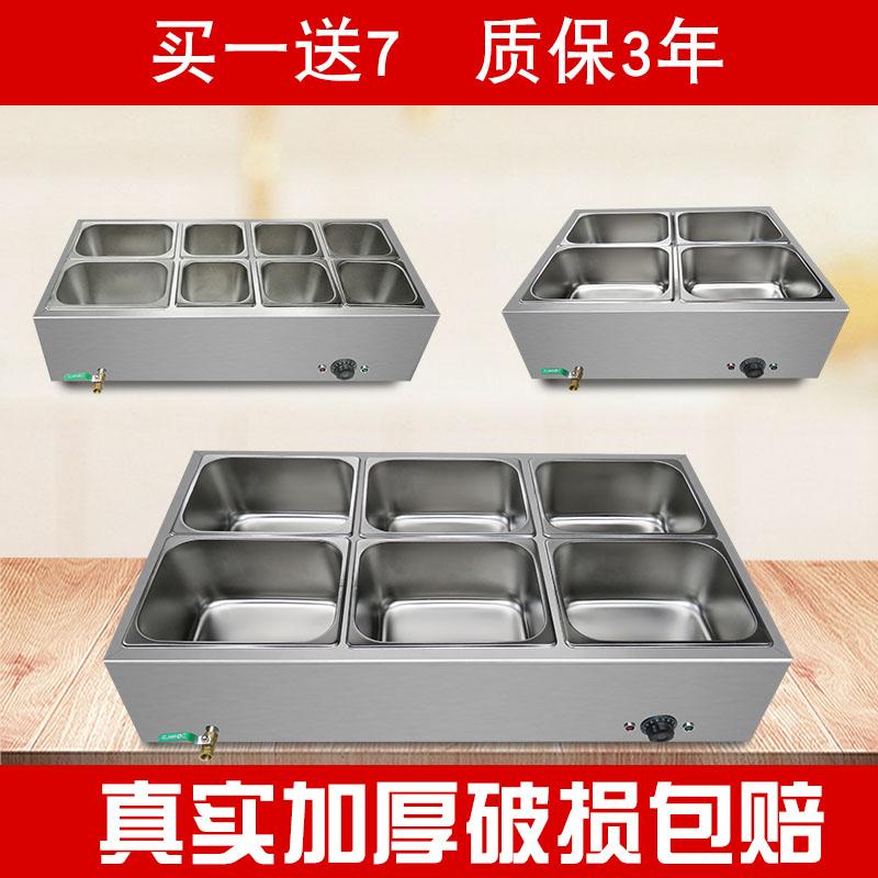 汤池汤炉台浏阳蒸菜台