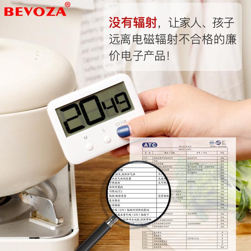 倒计时器厨房烘焙秒表ins简约电子学习时间提醒器学生做题定时器