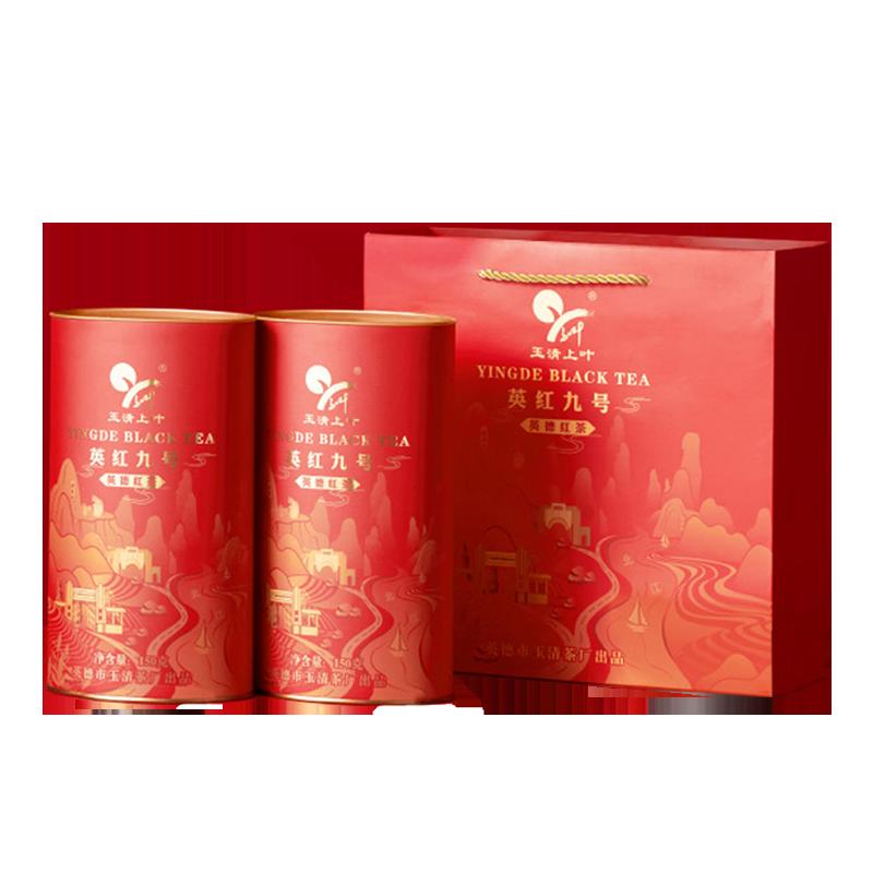 (过期)英德红茶旗舰店 英红九号罐装150g礼盒 券后108.0元包邮