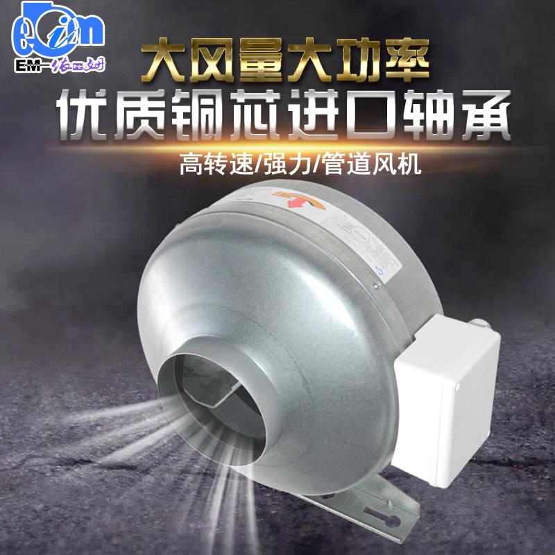 排氣扇4寸靜音衛生間換氣圓形管道風機CDF100新型管道離心風機