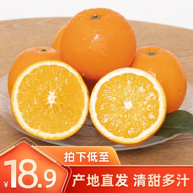 江西赣南脐橙净重9斤整箱新鲜水果甜橙20应季果冻橙子大果包邮 - 图3
