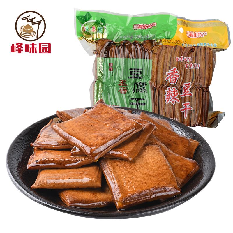纯手工豆腐干五香豆干五香味茶干零食小包装小菜下饭菜开胃菜即食