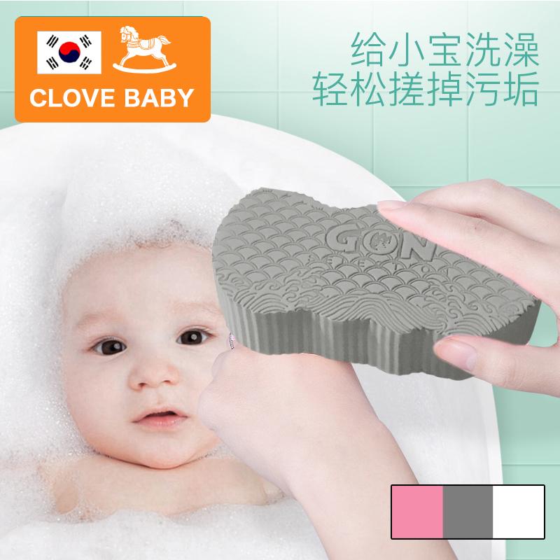 韩国儿童搓澡神器宝宝去污海绵浴擦