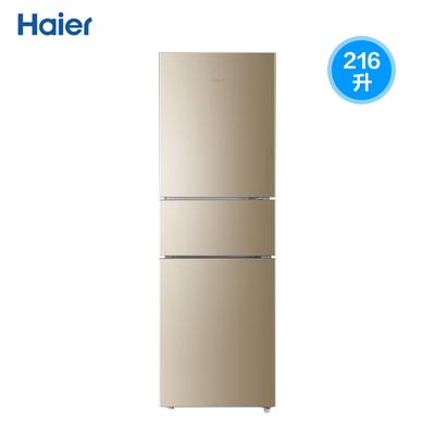 007软冷冻海尔216升风冷无霜冰箱三门家用节能冰箱DEO净味保鲜。低温补偿