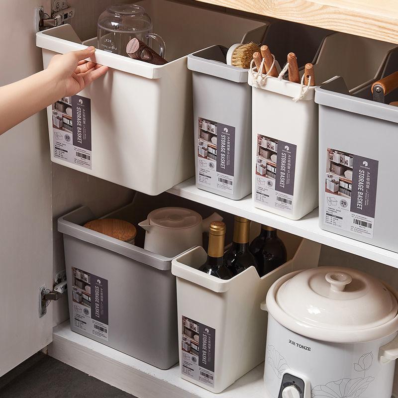 公置物架整理盒储物盒