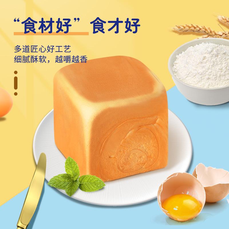 运果鼠 山东纯奶手撕面包早餐奶酪夹心手工红豆吐司零食袋装210g No.3