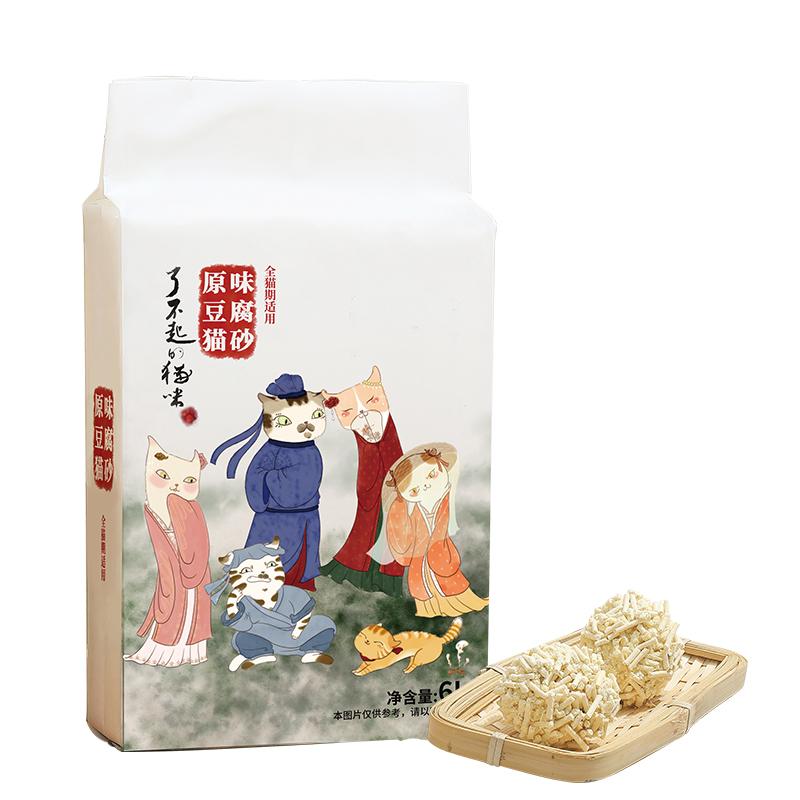 【了不起的猫咪】原味豆腐猫砂6L