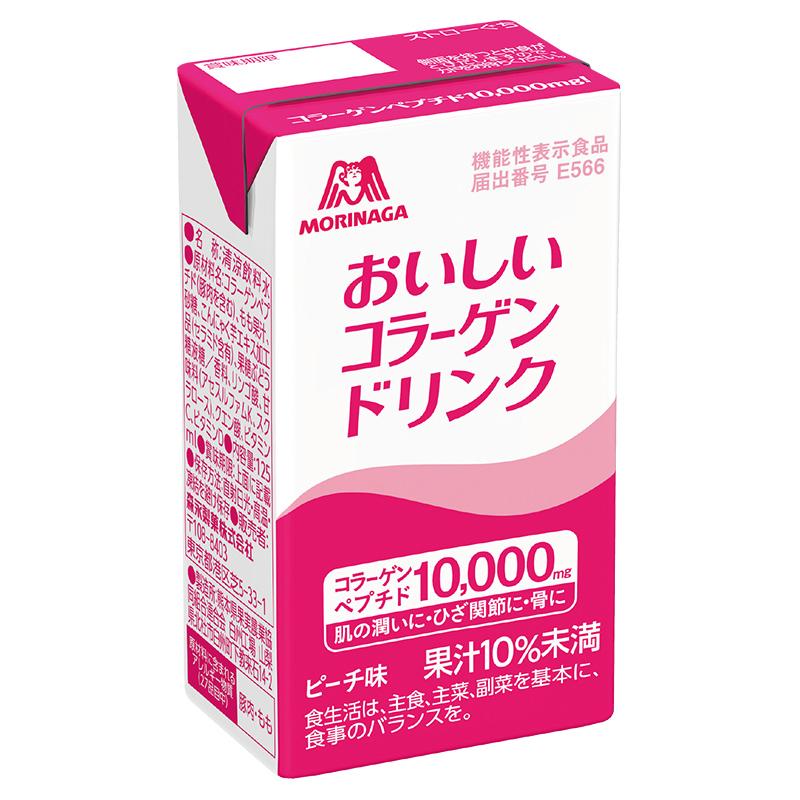 日本进口胶原蛋白肽盒装