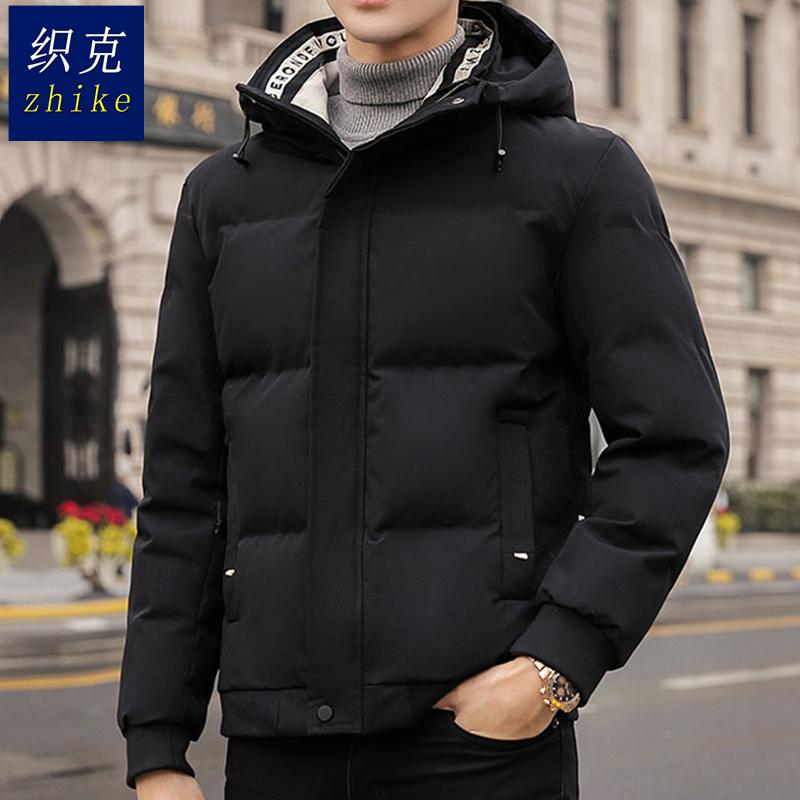 棉衣外套男士冬季工装秋冬羽绒棉服加厚棉袄