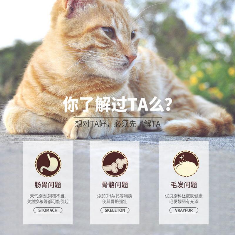 通用猫粮幼猫粮成猫粮猫粮4斤严选猫粮厂家销售优惠券