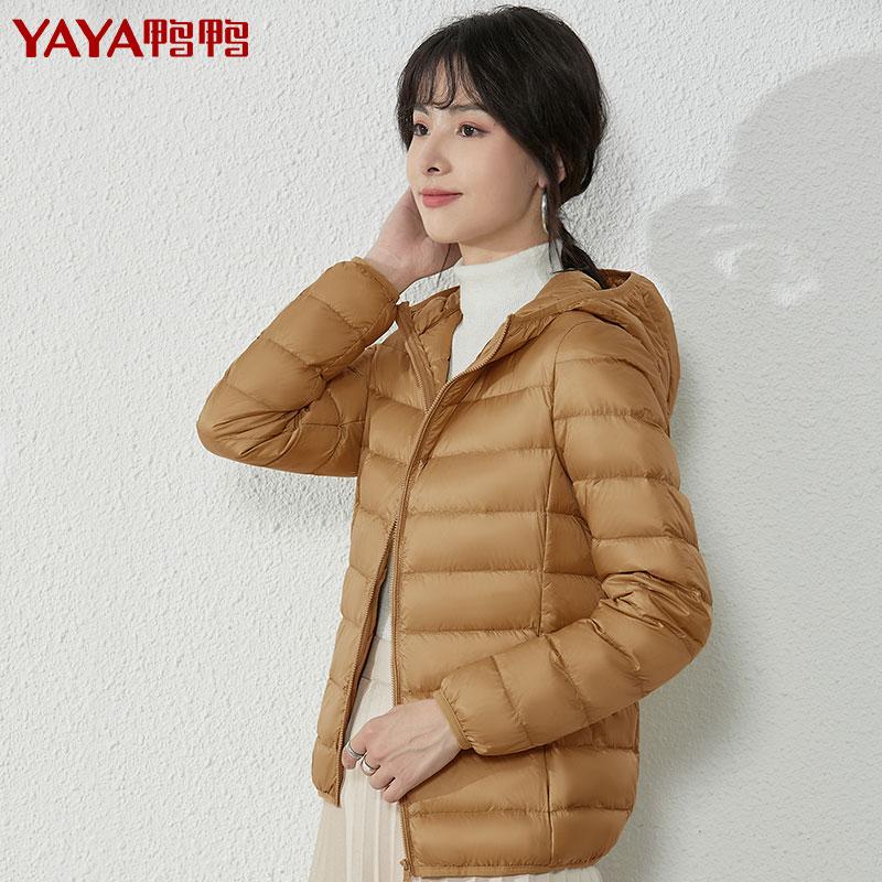 鸭鸭羽绒服 DSD06A0080 连帽轻薄款保暖鸭绒外套