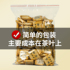 Fuding loose pressed old white tea Gongmei Shoumei authentic Fuding 2015 vintage biscuits tea bulk wholesale 250g