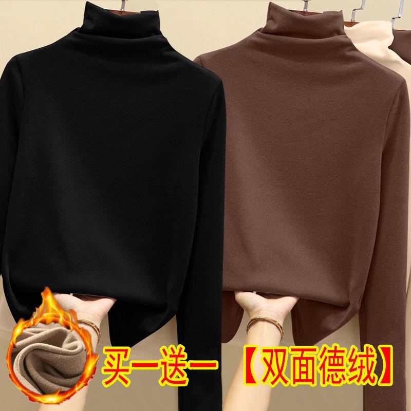 单/两件德绒加厚打底衫女冬季百搭磨毛半高领发热t恤女修身保暖衣