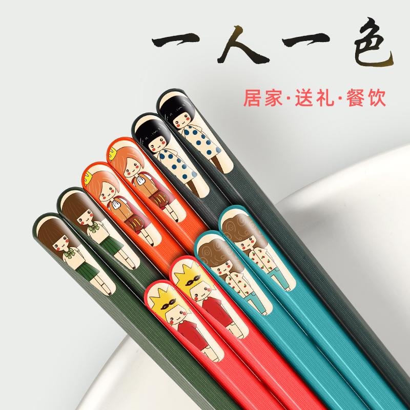 ynsk日式合金筷子家用高档一人一筷防滑耐高温家庭分餐快子