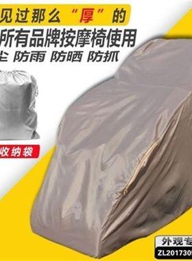 布罩子椅套防嗮h耐磨防巾罩保护脏掉罩耐外套脏布按摩布防更换套