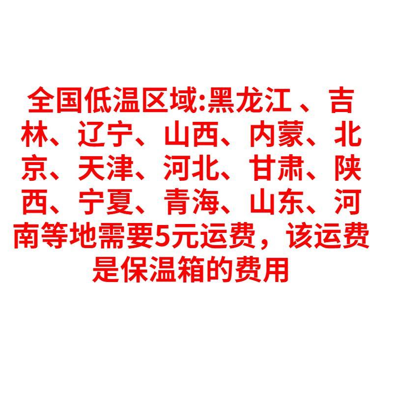 【5斤】重庆正宗长寿塔罗科血橙