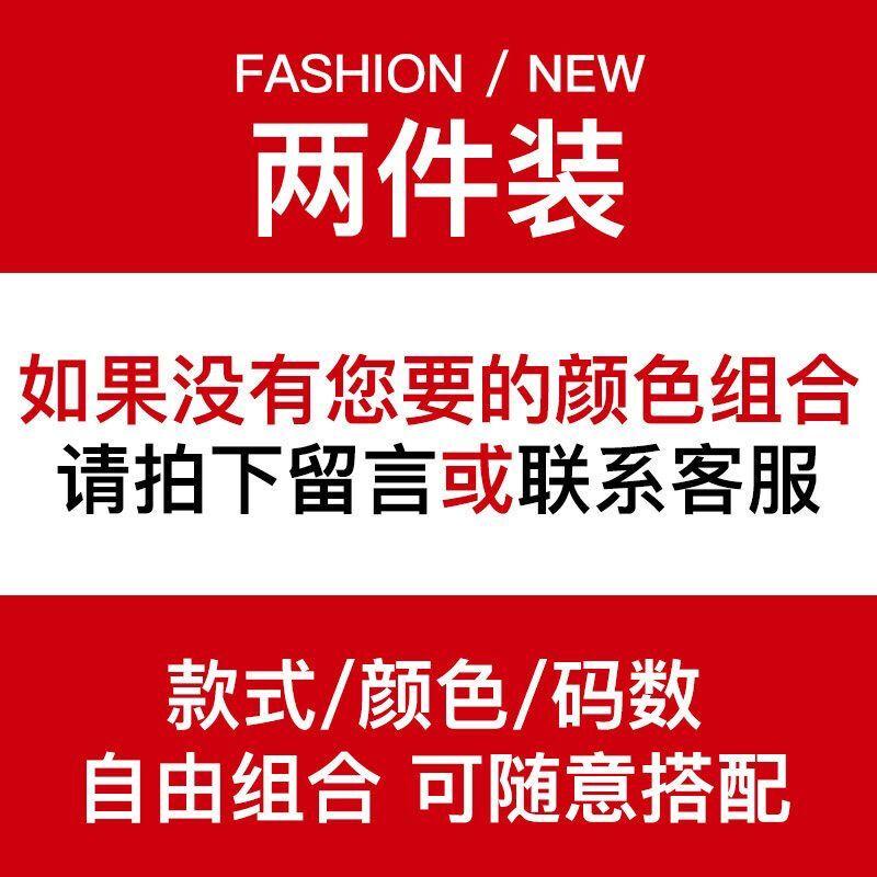 【两件装】中长款短袖T恤女宽松新款港风上衣印花ins休闲体恤女装