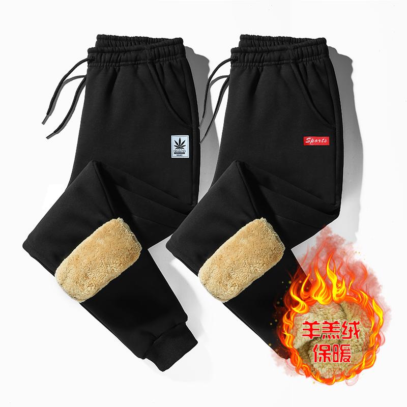 【羊羔绒】秋冬加绒加厚休闲裤卫裤