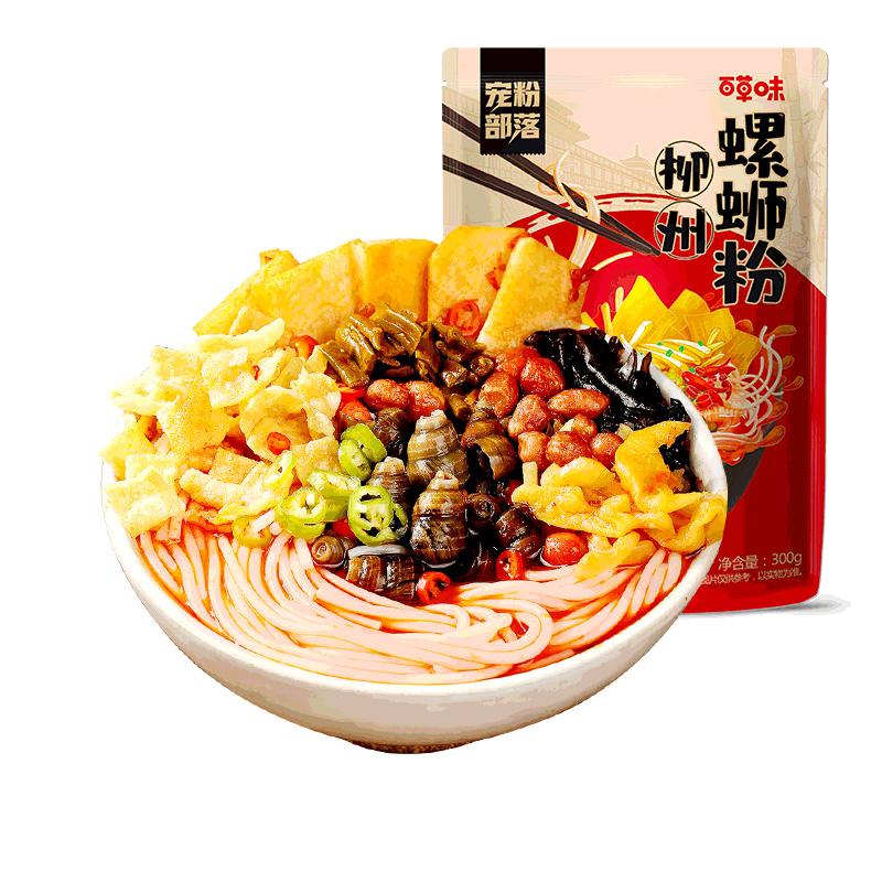 聚划算百亿补贴:Be&Cheery 百草味 正宗柳州螺蛳粉 330g*6袋 33.2元包邮