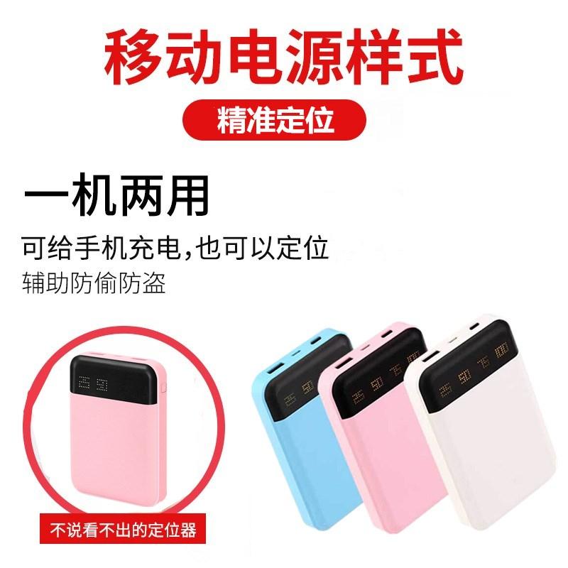 免安装充电防盗宝行李贵重物品定位防偷器个人小型汽车 定位器 GPS
