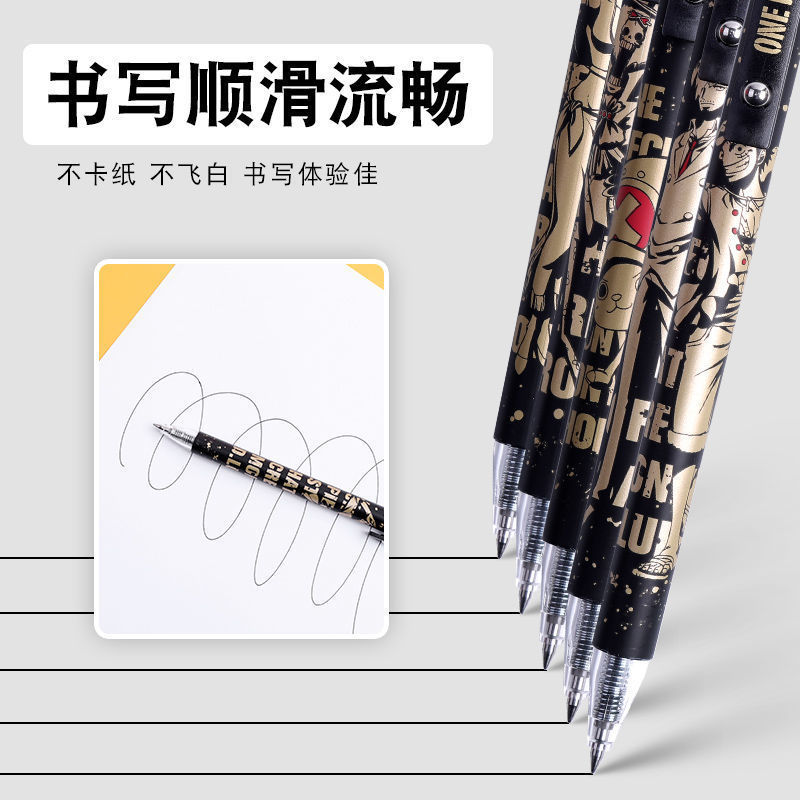 海贼王限定盲盒晨光学生学习按动中性笔0.5mm黑色速干水笔文具 - 图2