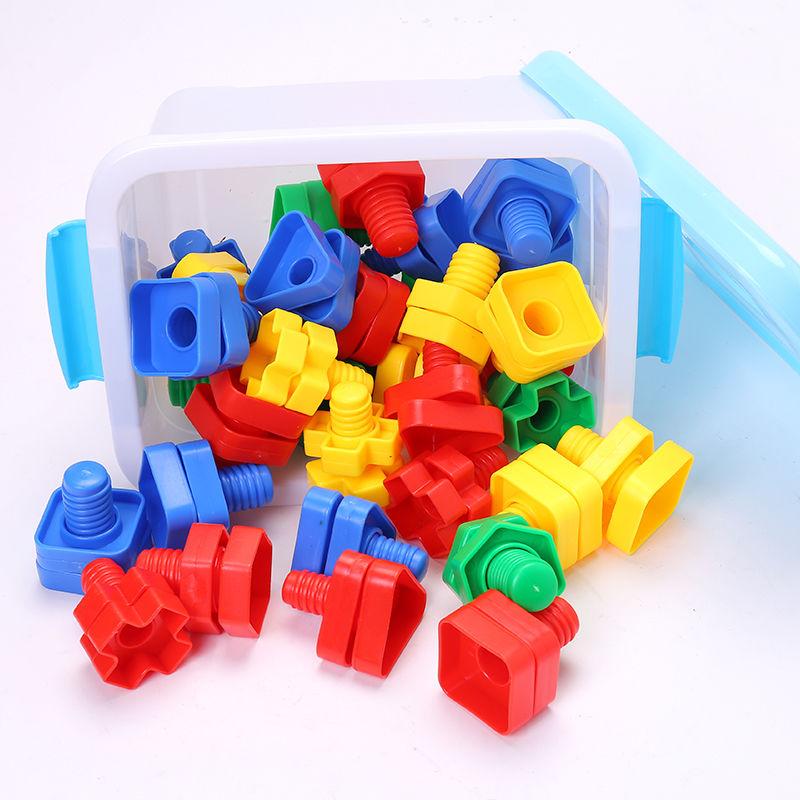 宝宝拧螺丝积木玩具拼装形状配对