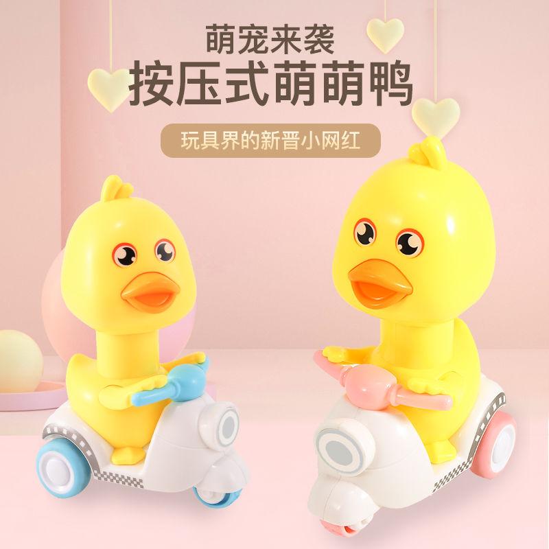 庚庚/小黄鸭儿童玩具车惯性小车