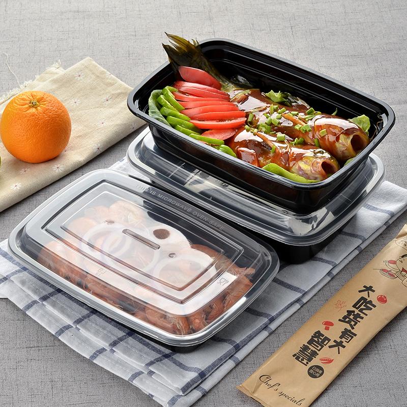 商吉美式快餐盒一次性饭盒圆形塑料盒外卖打包盒水果盒1000ml盒子