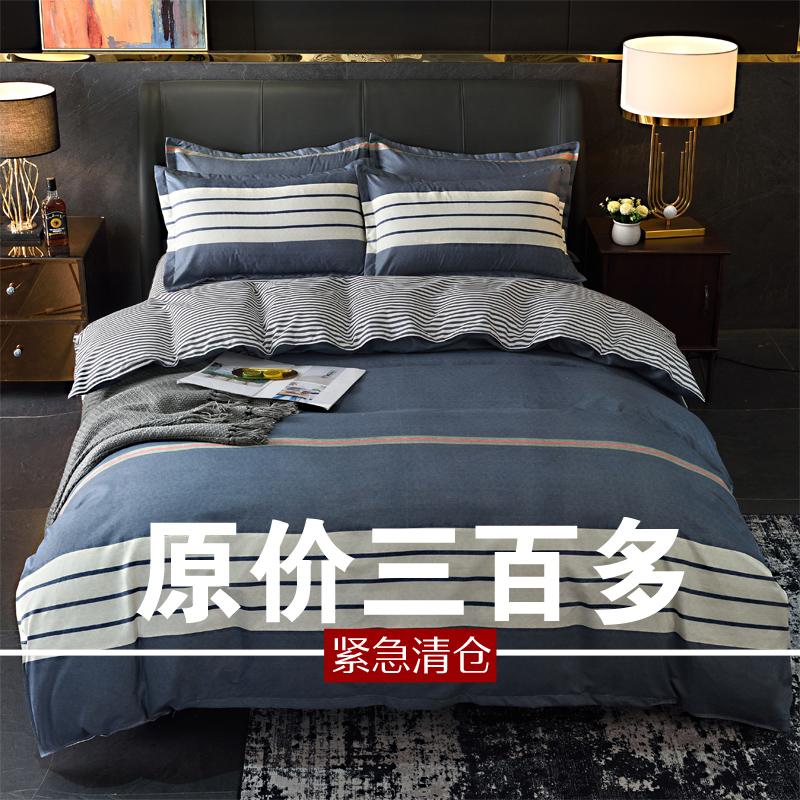 四件套全棉纯棉简约床上用品被罩床单被套1.8双人床被子床上4件套 - 图0