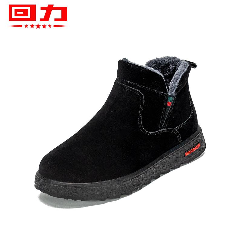 雪地靴冬季保暖鞋子加绒加厚防滑女士棉鞋2020新款短靴男款潮主图