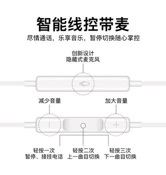 牛屏原装正品适用小米8耳机线type-c口8se cc9 6x 5x红米note7/pro note3入耳式通用9八青春版mix2s 手机专用