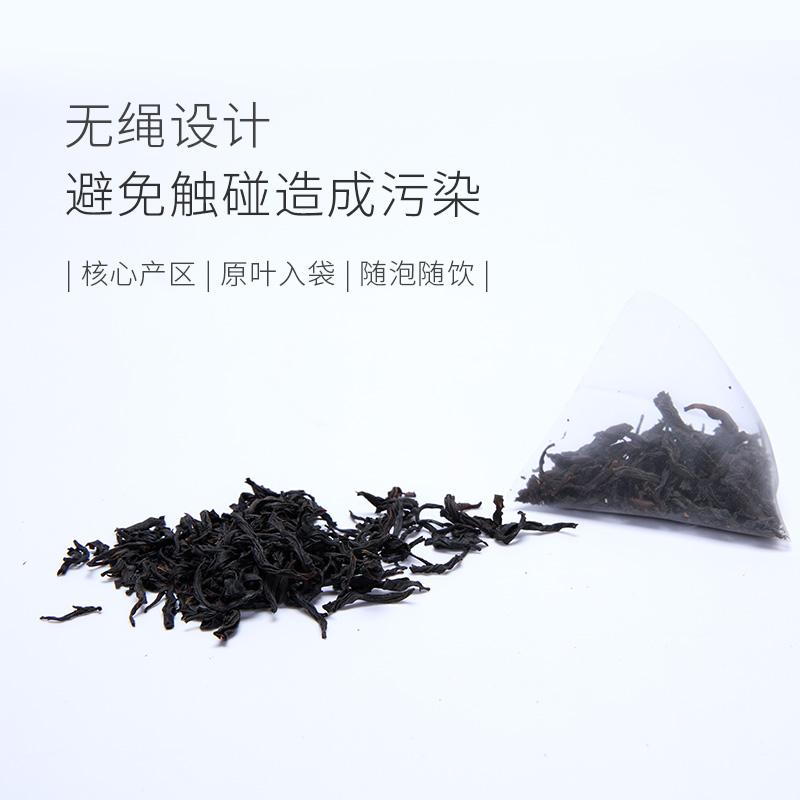 乌哒缤纷物语冷泡茶组合装花茶水果茶荔枝桂花红茶茶包无糖袋泡茶
