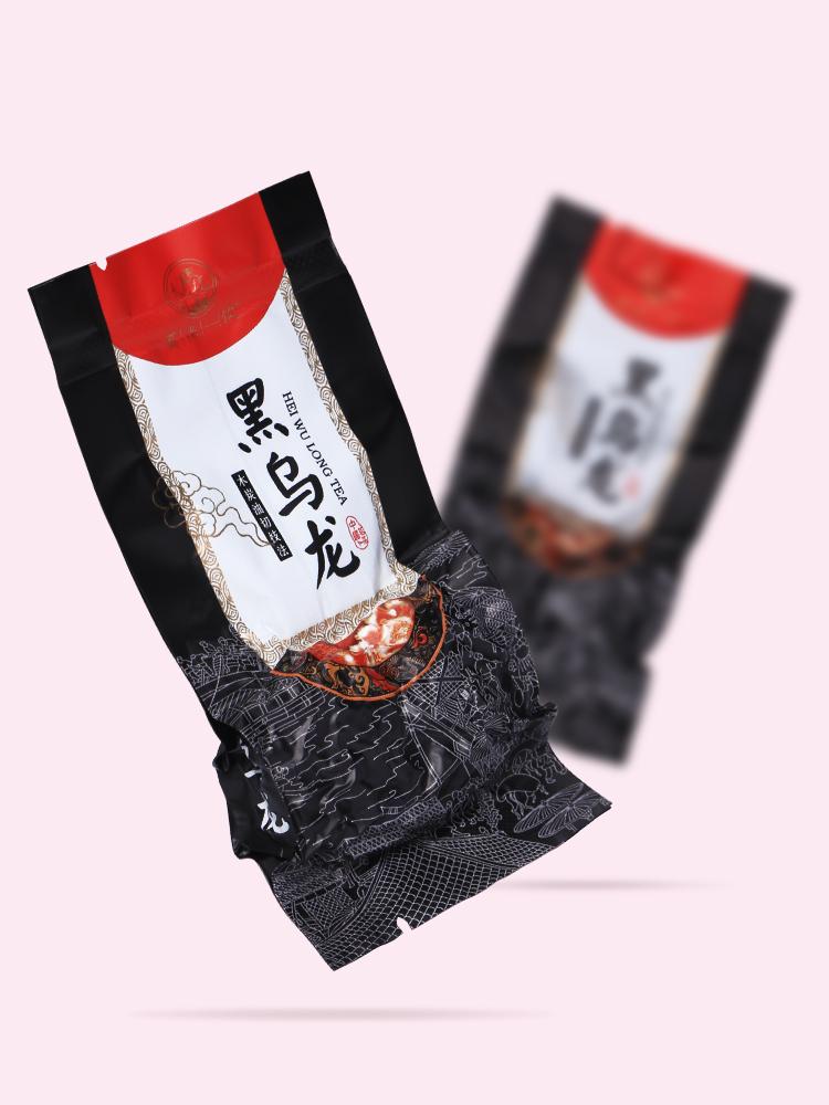 500g 黑乌龙茶木炭油切茶叶乌龙茶解腻礼盒装共 1 送 1 买