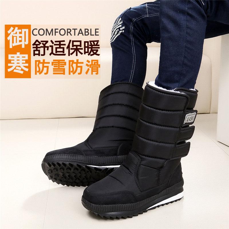 东北保暖雪地靴男加厚高筒棉靴加绒棉鞋女防水防滑雪靴厚底男冬靴