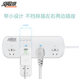 Remote control switch intelligent wireless remote control 220v socket household wiring-free electric lamp water pump remote control power supply