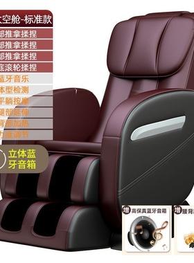 高档按摩器家用按导轨加揉多功能A太空舱全身热捏沙发无摩椅全奢